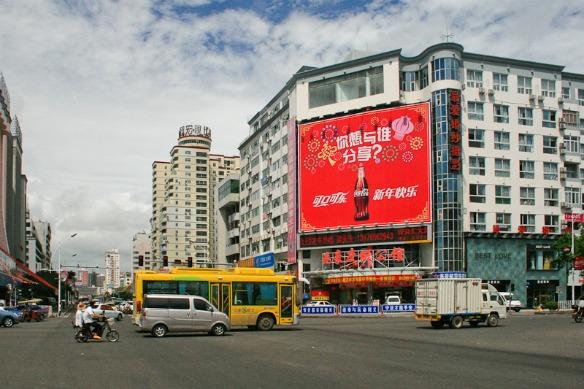 Stadt Sanya auf Hainan