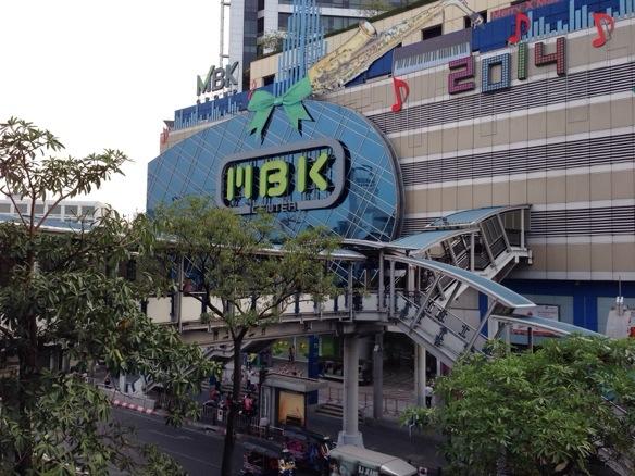 Einkaufscenter MBK in Bangkok