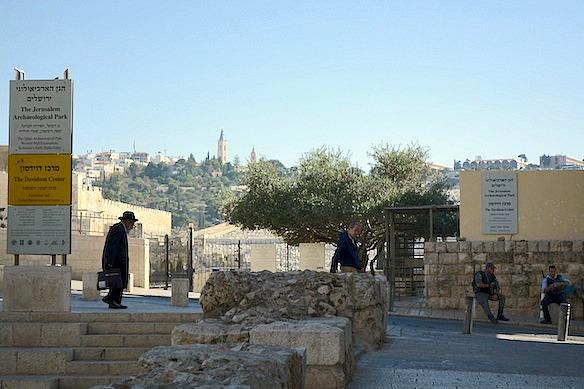 Israel - Jerusalem Stadtleben