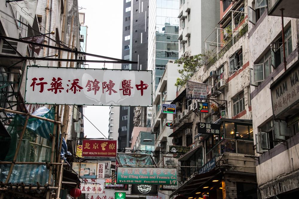 Straßenbild Hong Kong