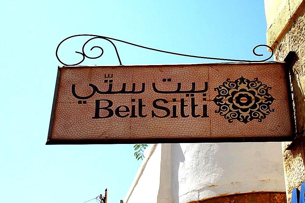 Restaurant Beit Sitti in Amman