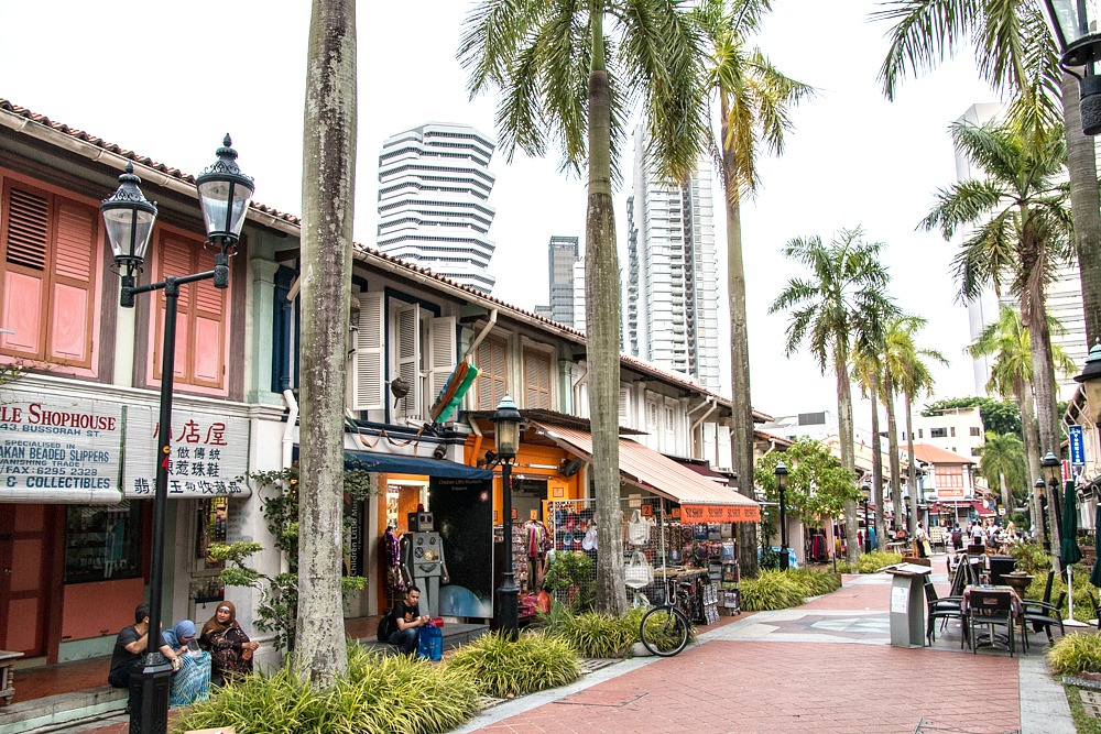 Kampong Glam Singapore travel blog