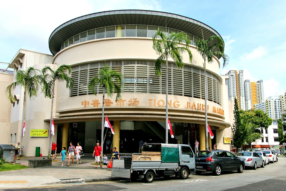 Tiong Bahru Singapore hawker centre