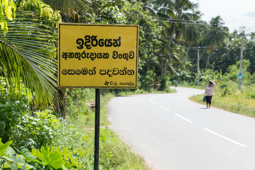 Sri Lanka Straße