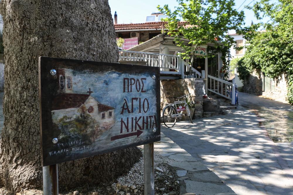 29 Chalkidiki Nikiti Griechenland