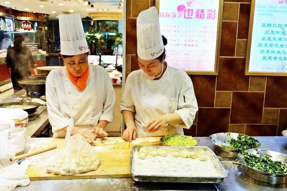 10 Shandong Essen Teigtaschen Jiaozi Küche China
