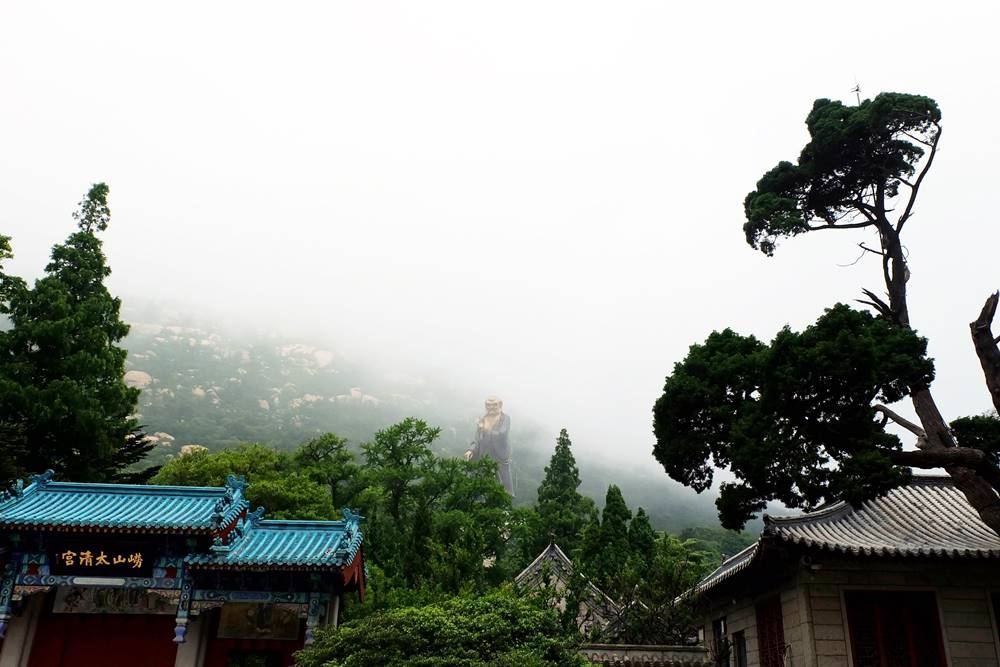 17 Taiqing Gong Tempel Laoshan Gebirge Qingdao Shandong China