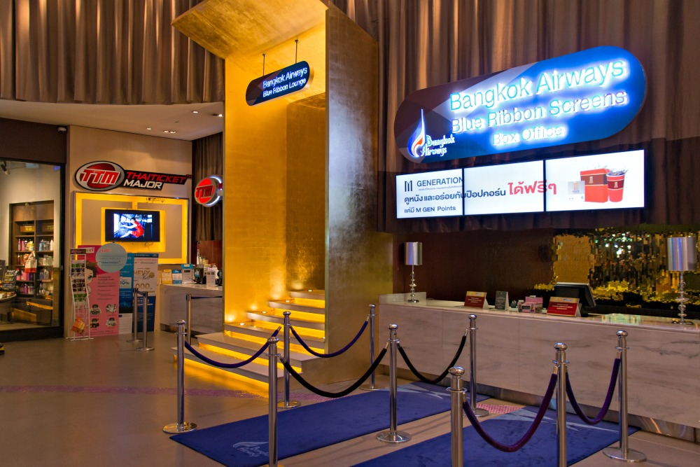 Bangkok Airways Blue Ribbon Screens