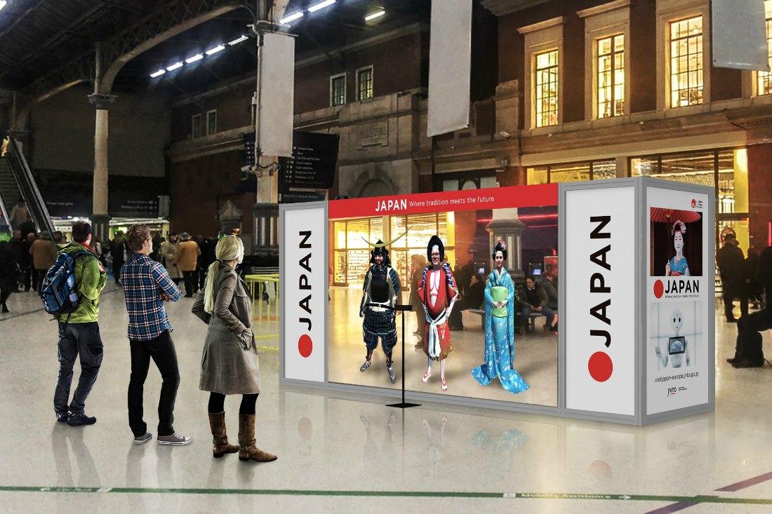 Interactive Vision Japan