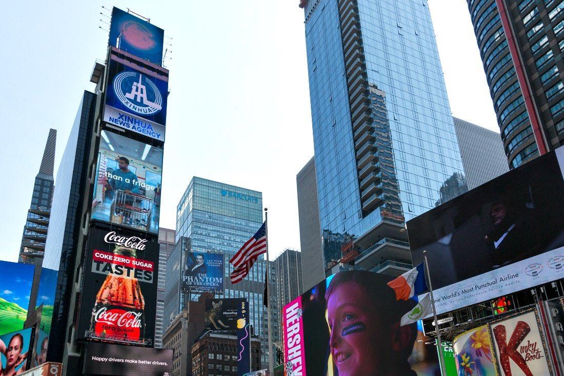 Hotel New York: Stylish in Manhattan - beim Times Square