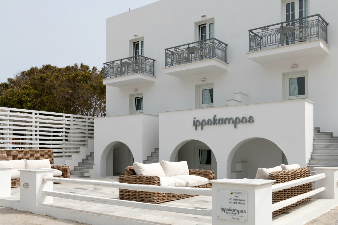 Naxos Hotel Ippokampos