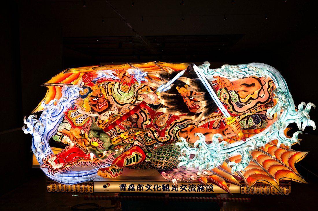 Nebuta Museum Wa Rassein Japan