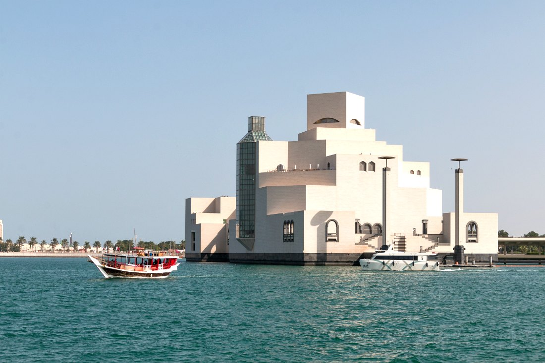 Doha Museum für Islamische Kunst