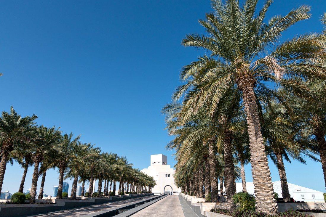 Doha Highlights:Museum für Islamische Kunst