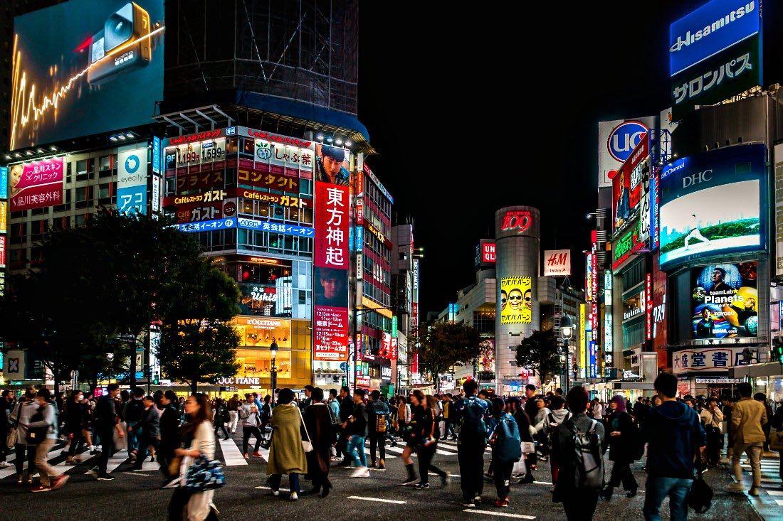 Shibuya Crossing Tokio Tipps