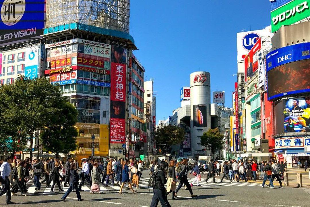 Tokio Tipps und Sehenswürdigkeiten