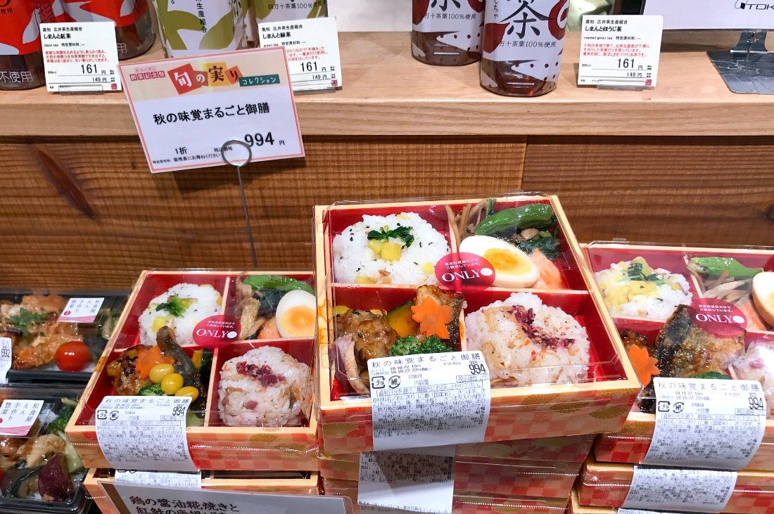 Bento Boxen in Tokio