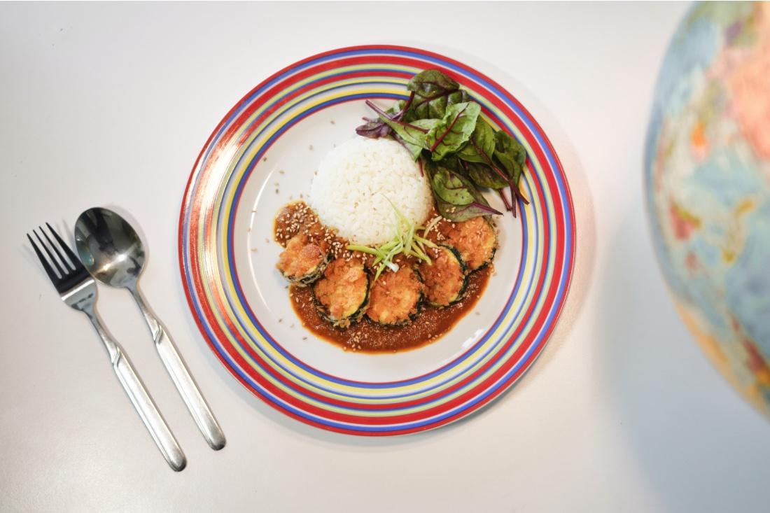 japanisches Katsu Curry Rezept vegan